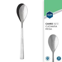 ALAR CUCHARA MESA CAIRO 3 MM GB12K10